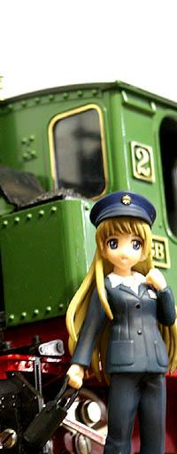 秋ヶ瀬軽便鉄道